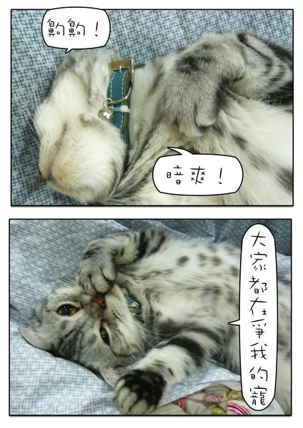 Page_4.jpg