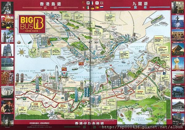 2015-03-香港大巴士路線.jpg