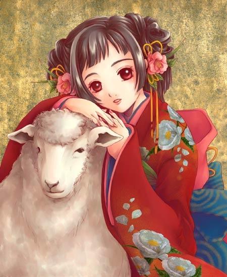 新年(羊)