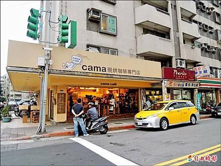 咖啡店太香 鄰居投訴