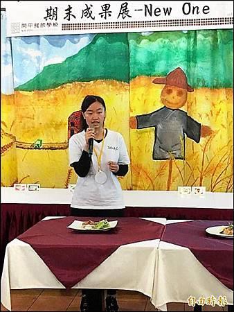 台南囝仔研發 糙米咖啡飄香156