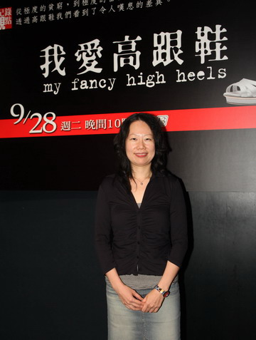 《我愛高跟鞋》獲邀MOMA雙周影展.jpg