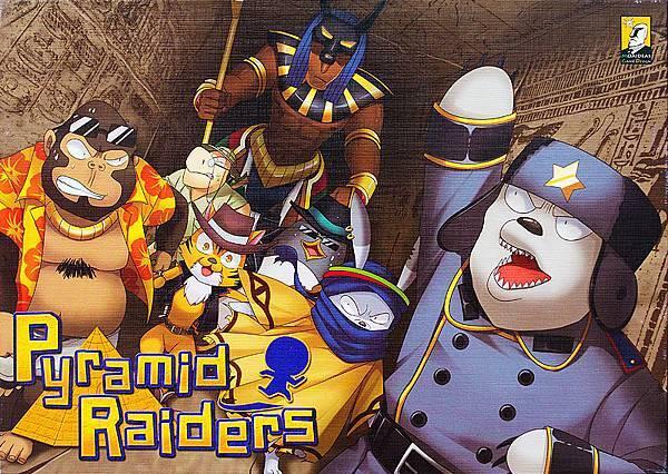 圖板遊戲-奪寶奇兵