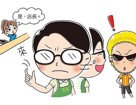 101文具漫畫101-9-01試賣會(完成)4