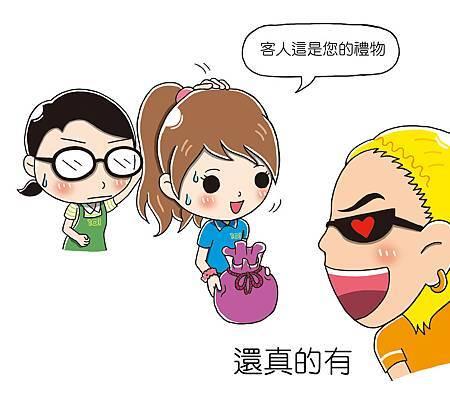 101文具漫畫101-9-01試賣會(完成)5