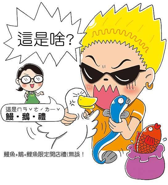 101文具漫畫101-9-01試賣會(完成)6