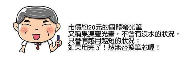 101文具漫畫101-9-02試賣會2(完成)6