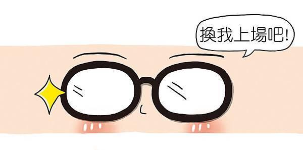 101文具漫畫101-9-02試賣會2(完成)4