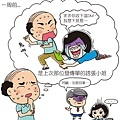 101文具漫畫開學篇3