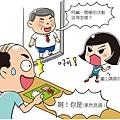 101文具漫畫開學篇2