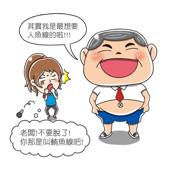 101文具漫畫102-04-03小可Q&A05