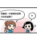 小可Q&A(二)完稿01