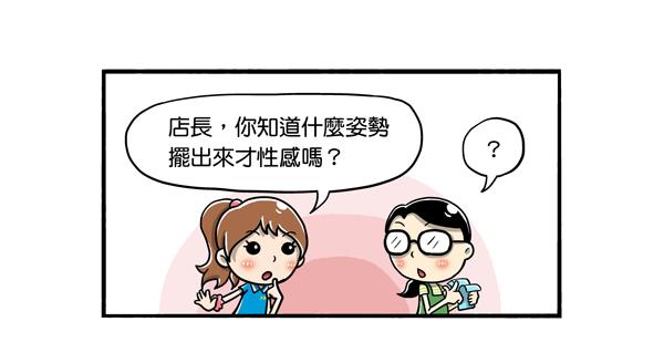 小可Q&A(二)完稿03