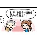小可Q&A(二)完稿05