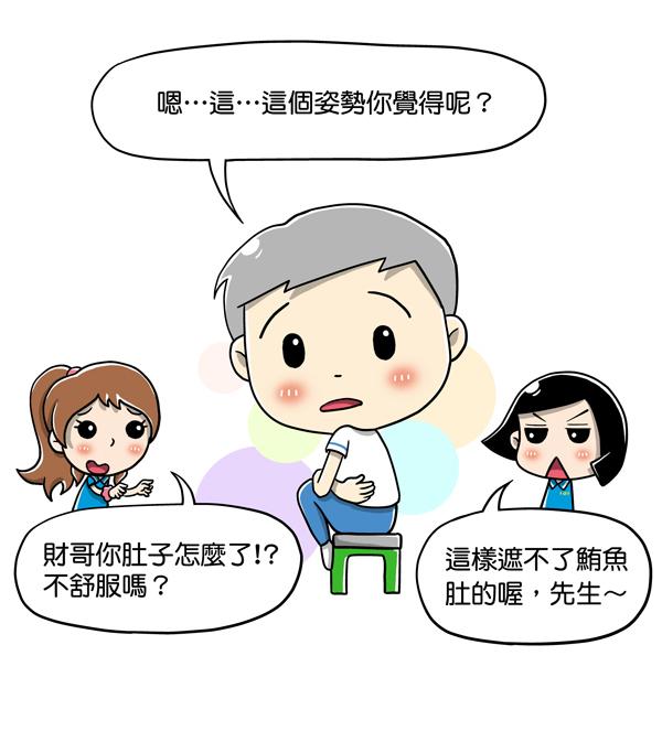 小可Q&A(二)完稿06