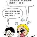 2014全面監控完稿02