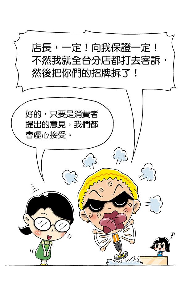 2014全面監控完稿03