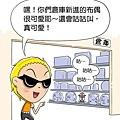 101文具漫畫2014傻狗咕狗_03