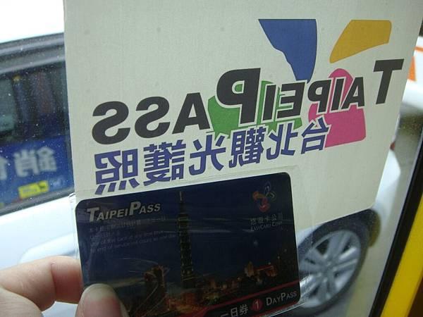 2011-05-05 2011-05-05 002 044.JPG