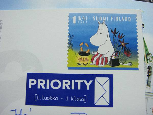 (5)FI-1174771 Finland-tiinakaisa郵票.JPG