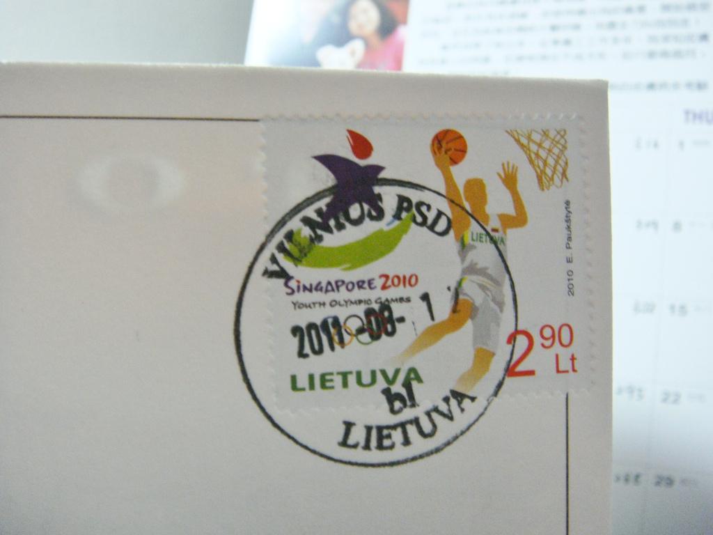 (7)LT-148536 Lithuania-tiskutis郵票.JPG