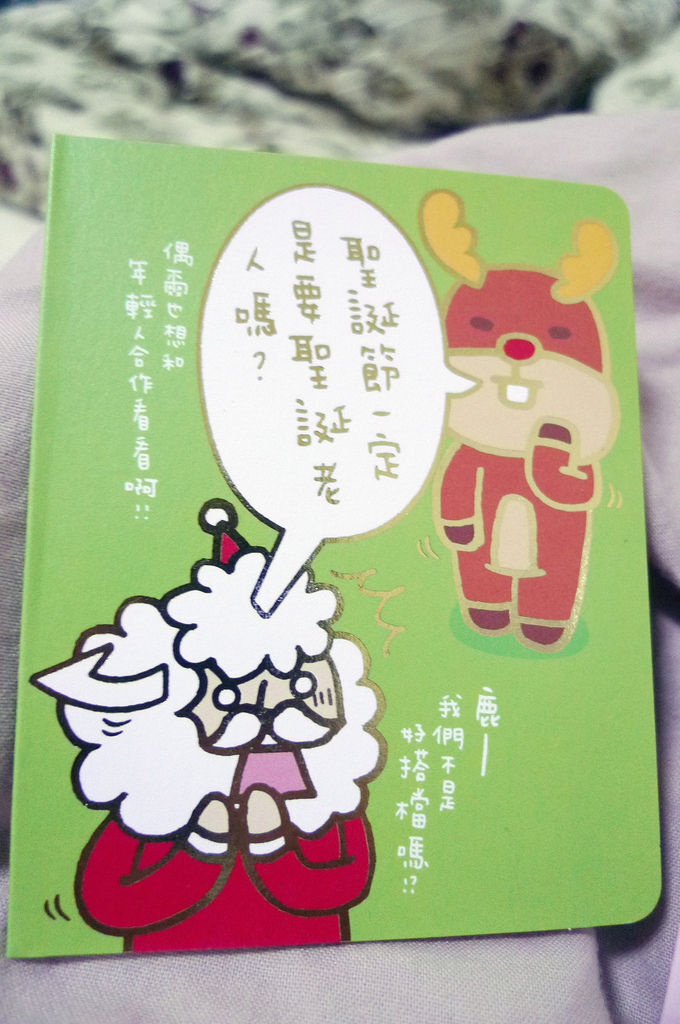 2011-12-15 2011-12-15 001 046.JPG