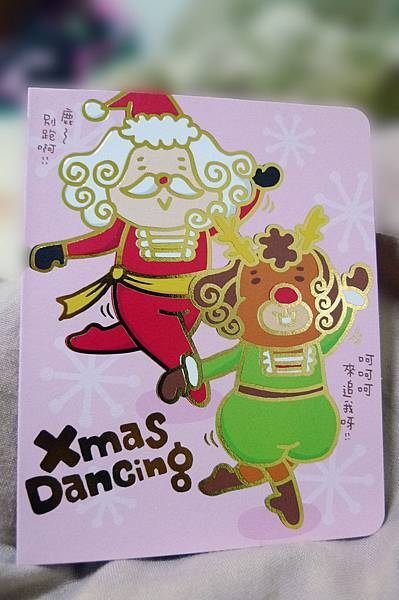 2011-12-15 2011-12-15 001 048.JPG