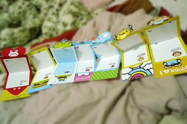 2011-12-15 2011-12-15 001 044.JPG