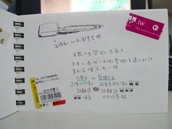 P1260532.JPG