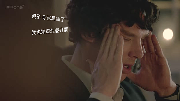 Sherlock.2x02.The.Hounds.O01010f.Baskerville.HDTV.png