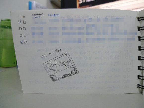 P1260900.JPG