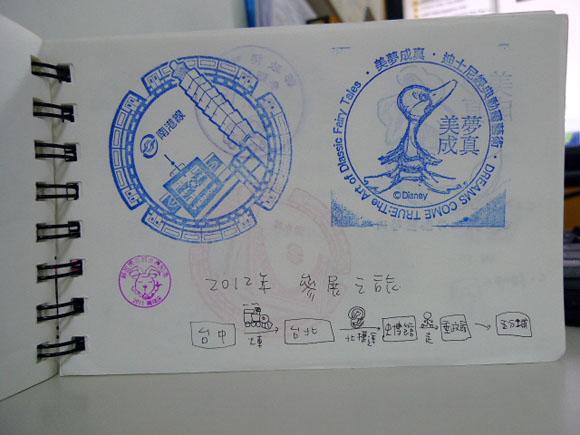 P1260919.JPG