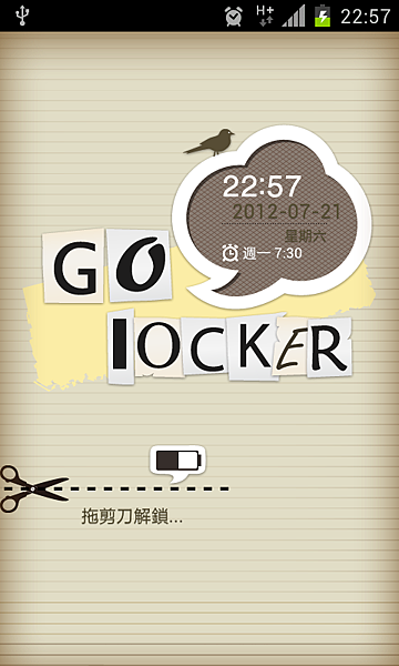 Screenshot_2012-07-21-22-57-28[1]