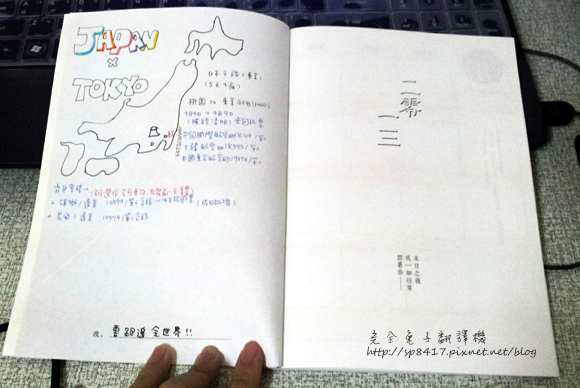 C360_2012-10-22-20-31-48