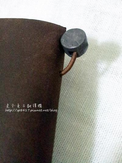 C360_2012-10-22-19-56-44