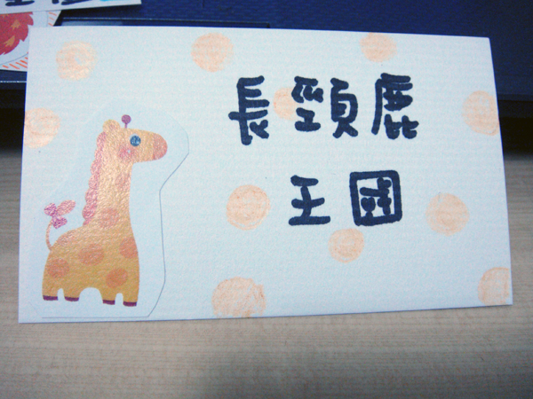 2011-03-13 2011-03-13 002 010.png