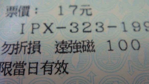 DSC08625.JPG