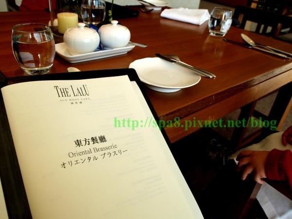 日月潭x涵碧樓東方餐廳