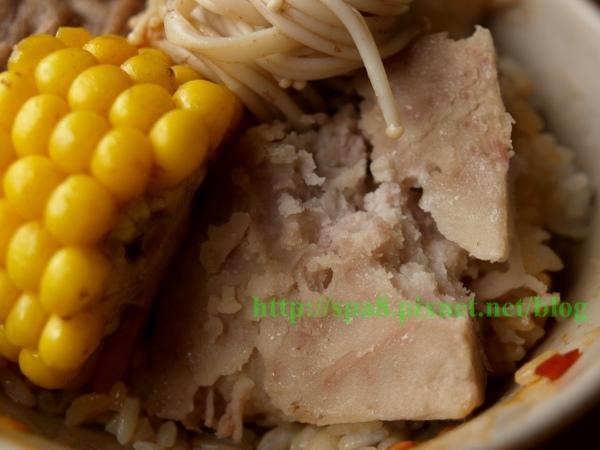 康大船羊肉鍋
