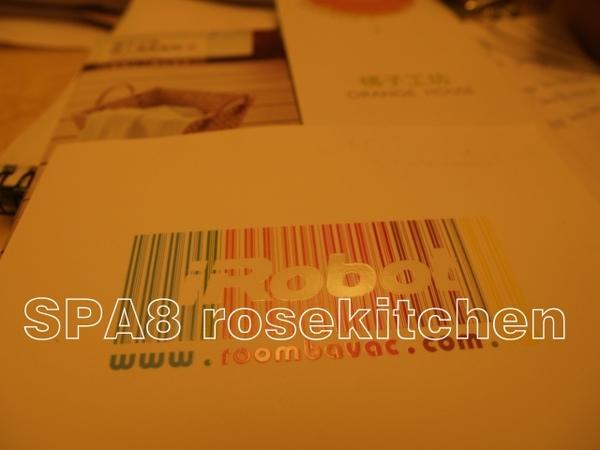 sP7130932.JPG