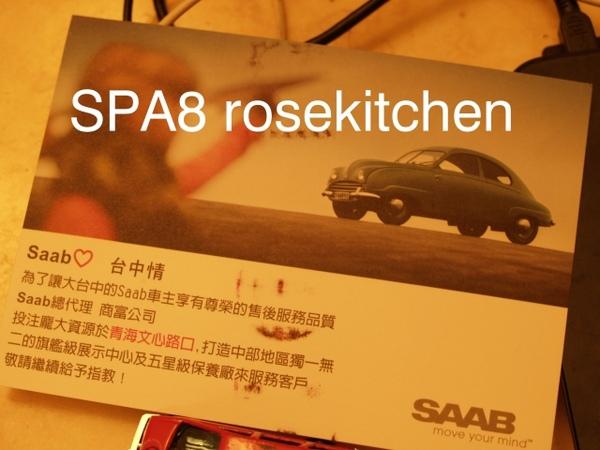 sP7141057.JPG