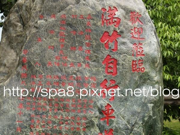 sP7191152.JPG
