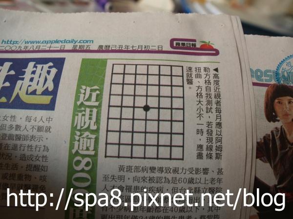 sP8212903.JPG