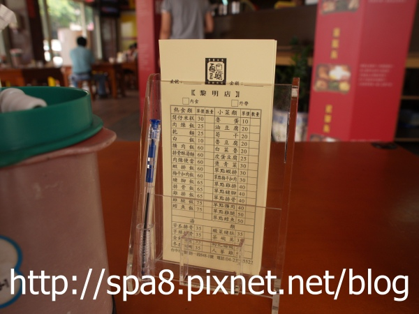 sP8212935.JPG