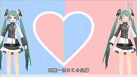 miku lover.jpg