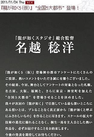 R5.JPG