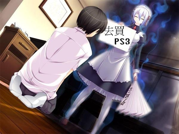 ev_mutsuki_09b.jpg