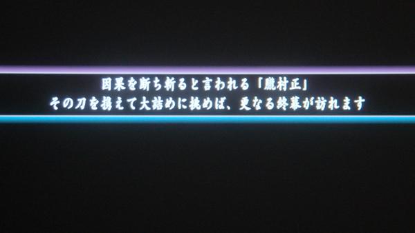 DSC03764.JPG