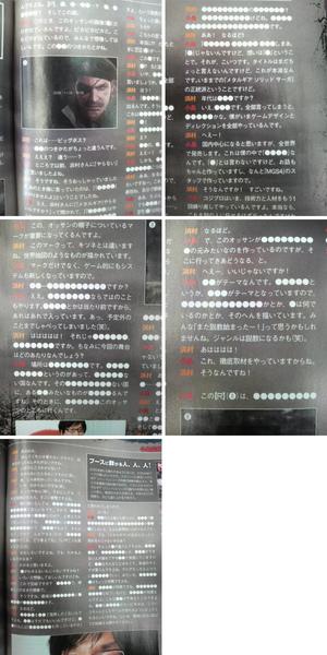 MGS2.jpg