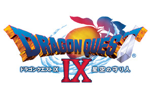 DQ9.bmp
